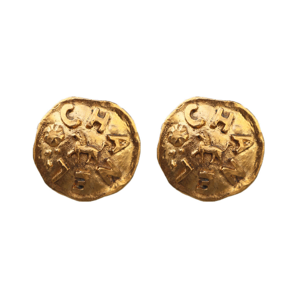 Chanel Vintage Lion Beaten Gold Tone Earrings c. 1980s (Clip-on)
