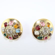 Load image into Gallery viewer, HQM Austrian Vintage Unsigned Large Round Multi Coloured Earrings (Clip-On)