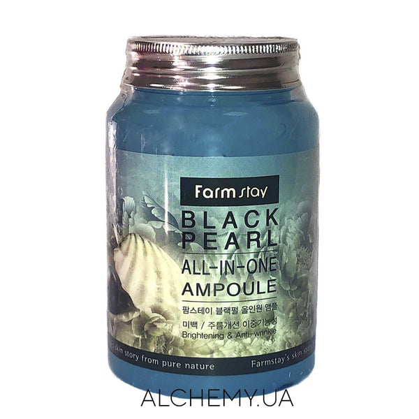 Сыворотка с черным жемчугом Farm Stay Black Pearl ALL-IN-ONE AMPOULE 250 ml Alchemy.com.ua