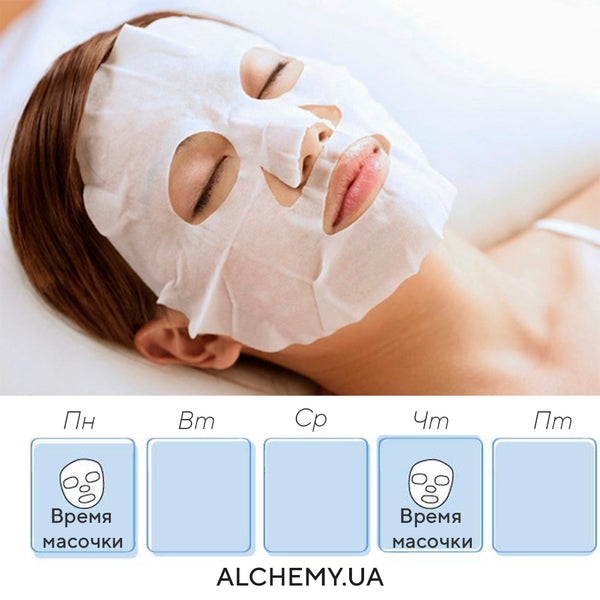 Тканевая маска THE FACE SHOP Real Nature Face Mask Mung Bean (Бобы Мунг) Alchemy.com.ua