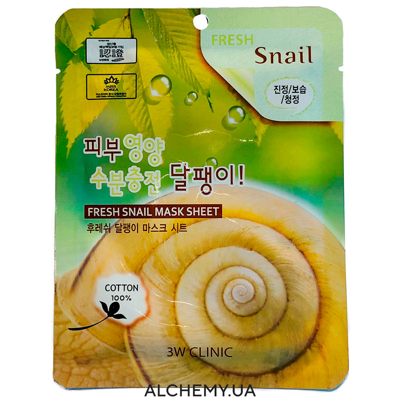 Тканевая маска 3W CLINIC Fresh Mask Sheet Snail