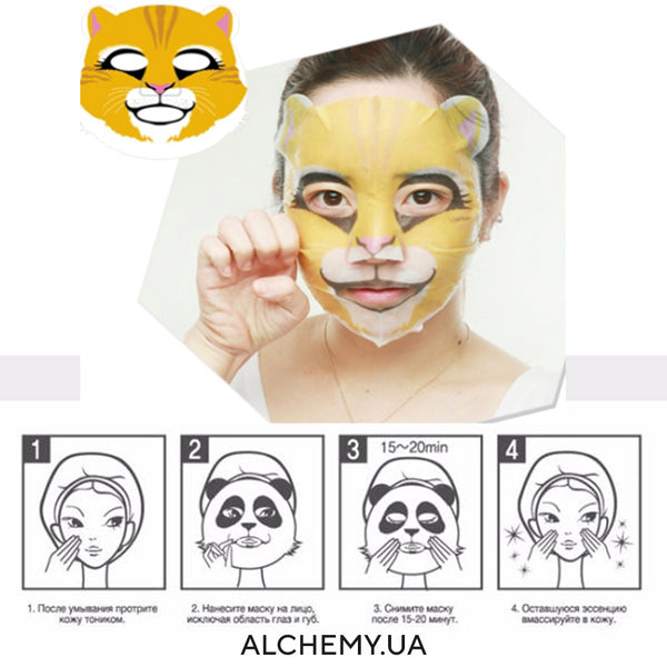 Тканевая маска с принтом BERRISOM Animal Mask Series Collagen Alchemy.com.ua