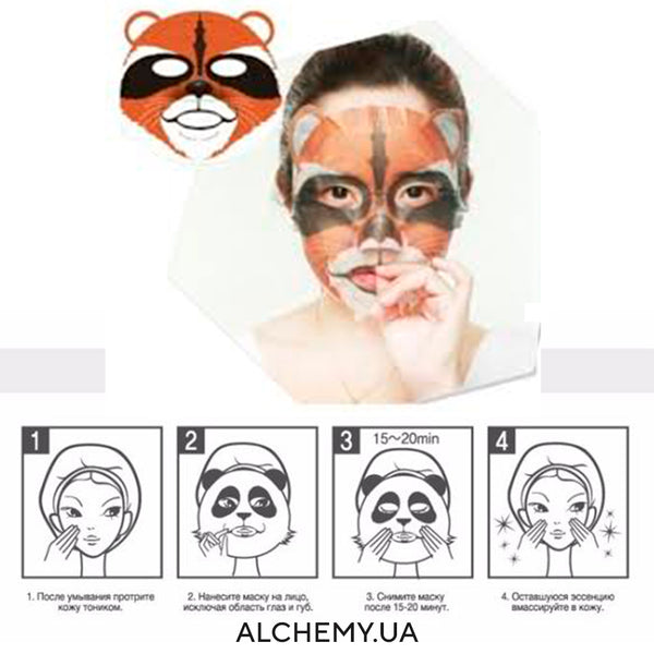 Тканевая маска с принтом BERRISOM Animal Mask Series Racoon Alchemy.com.ua