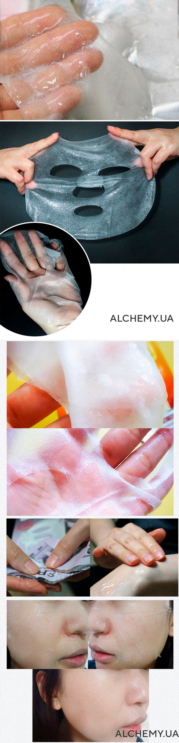 Тканевая маска ELIZAVECCA Aqua Deep Power Ringer Mask Pack Alchemy.com.ua