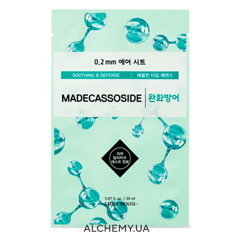 Тканевая маска ETUDE HOUSE 0.2 Therapy Air Mask Madecassocide