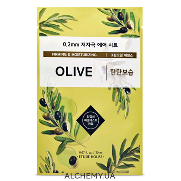 Тканевая маска ETUDE HOUSE 0.2 Therapy Air Mask Olive