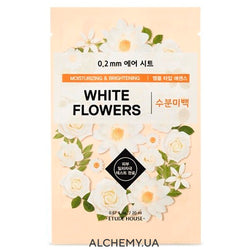 Тканевая маска ETUDE HOUSE 0.2 Therapy Air Mask White Flowers