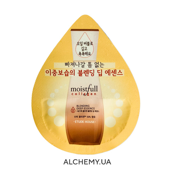 Пробник эссенция с коллагеном ETUDE HOUSE Blending Deep Essence Moistfull Collagen