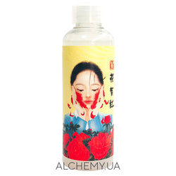 Увлажняющая эссенция Elizavecca Hwa Yu Hong Essence 200 ml Alchemy.com.ua