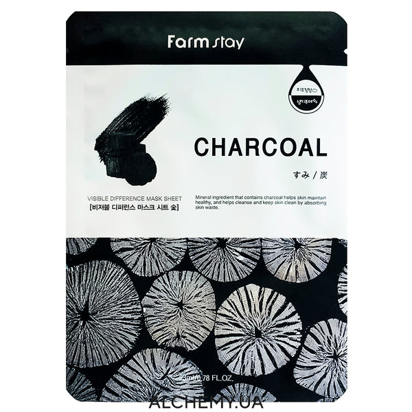 Тканевая маска FARM STAY Visible Difference Mask Sheet Charcoal