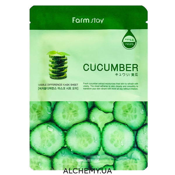 Тканевая маска FARM STAY Visible Difference Mask Sheet Cucumber