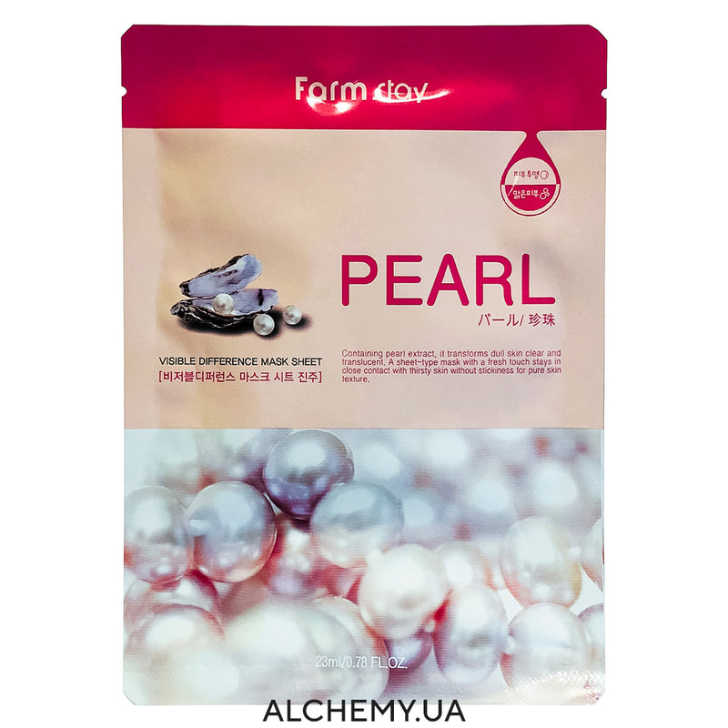 Тканевая маска FARM STAY Visible Difference Mask Sheet Pearl
