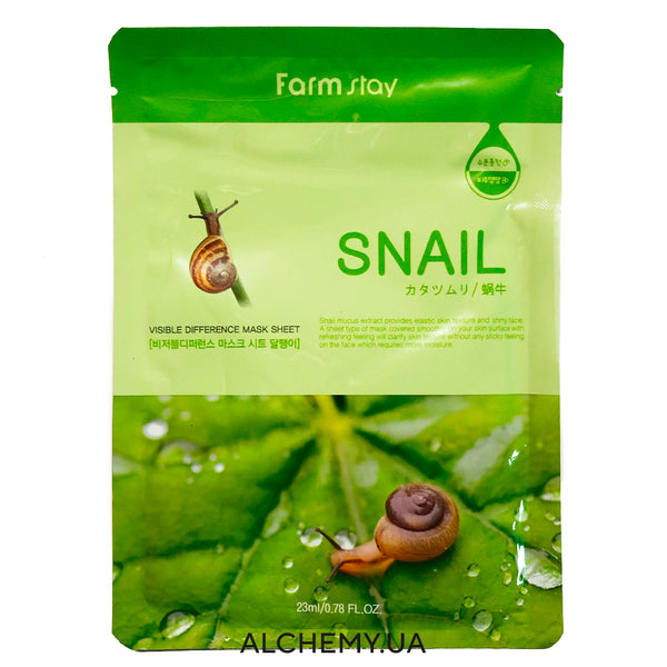 Тканевая маска FARM STAY Visible Difference Mask Sheet Snail