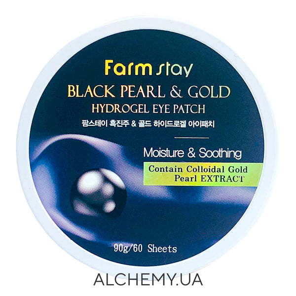 Gidrogelevye patchi s chernym zhemchugom i zolotom Farm Stay Black Pearl & Gold Hydrogel Eye Patch