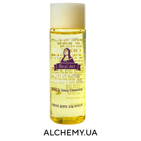 Очищающее гидрофильное масло Etude House Real Art Cleansing Oil Moisture 25ml Alchemy.com.ua