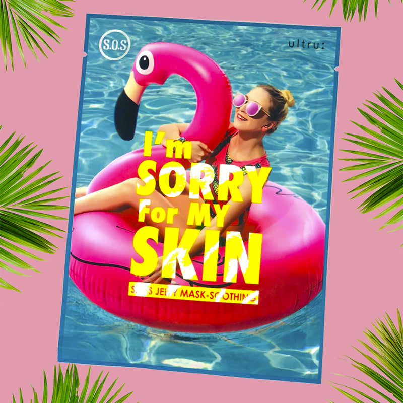 Гелевая маска I`m Sorry for My Skin S.O.S Jelly Mask-Soothing - Фламинго