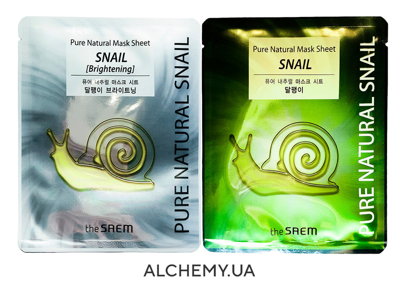 Тканевая маска THE SAEM Pure Natural Mask Sheet Snail Brightening Alchemy.com.ua