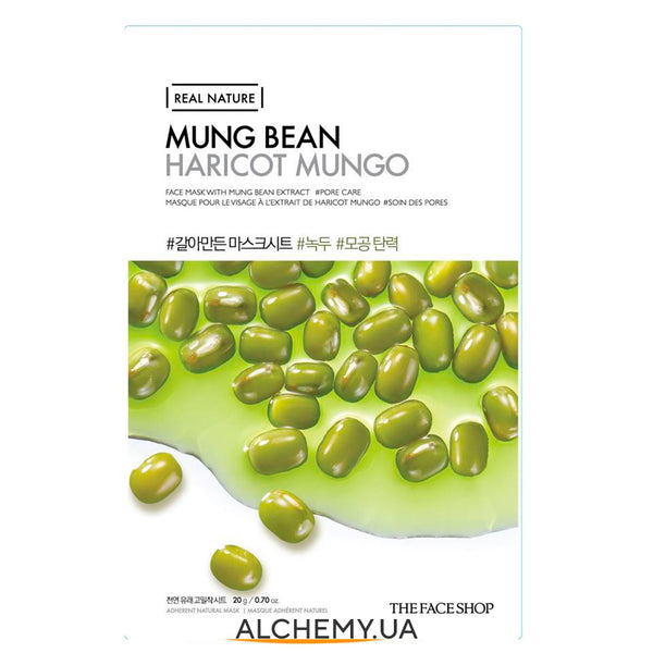 Тканевая маска THE FACE SHOP Real Nature Face Mask Mung Bean (Бобы Мунг)