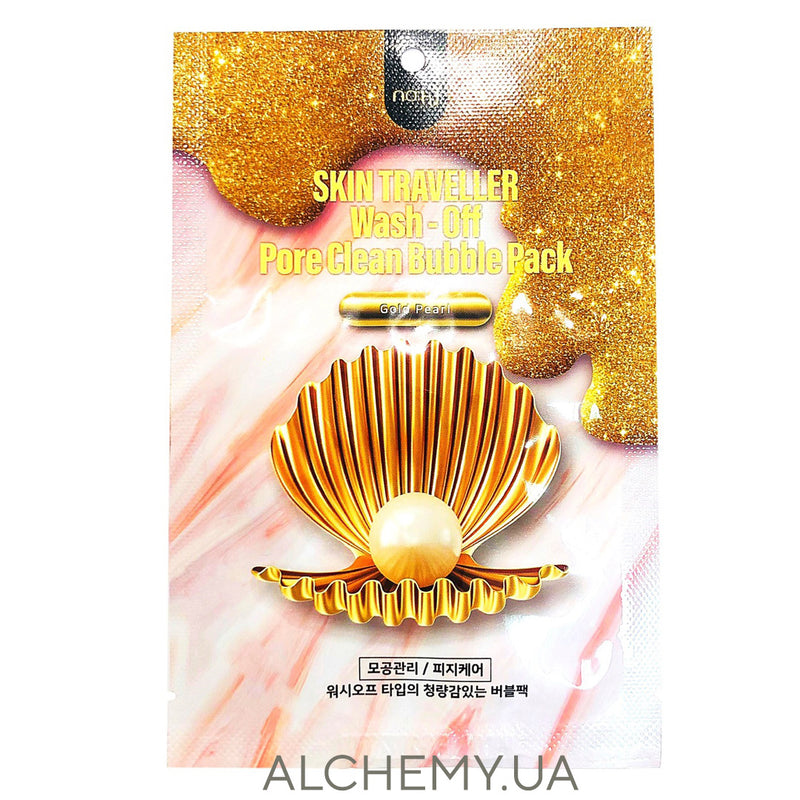 Кислородная маска NOHJ Skin Traveller Wash-Off Pore Clean Bubble Pack Gold Pearl Alchemy.com.ua