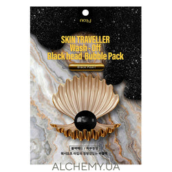 Кислородная маска NOHJ Skin Traveller Wash-Off Black Head Bubble Pack Black Pearl Alchemy.com.ua
