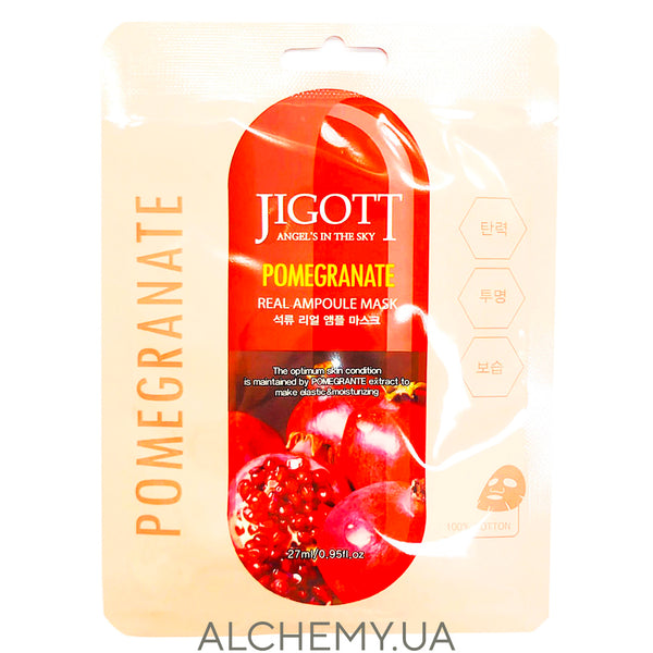 Ампульная маска с экстрактом граната Jigott Pomegranate Real Ampoule Mask