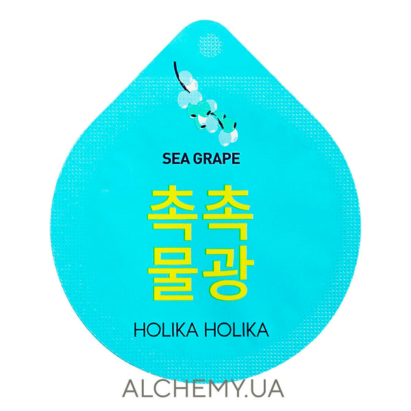 Увлажняющая ночная маска Holika Holika Superfood Capsule Pack Moisturizing SeaGrape 30 ml Alchemy.com.ua