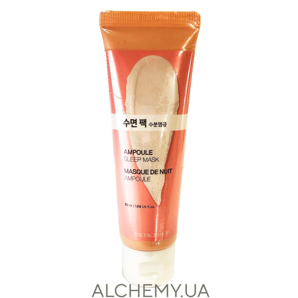 Ночная ампульная маска The Face Shop Baby Face Ampule Sleep Mask 50ml Alchemy.com.ua