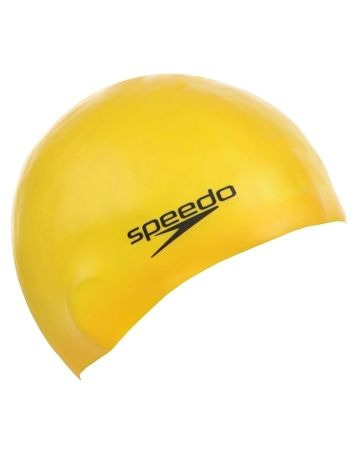 Plain Moulded Silicon Cap Yellow