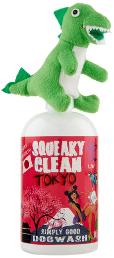 High Maintenance Bitch® SQUEAKY CLEAN Simply Good Dog Wash - Tokyo (Cherry Blossom Scent)