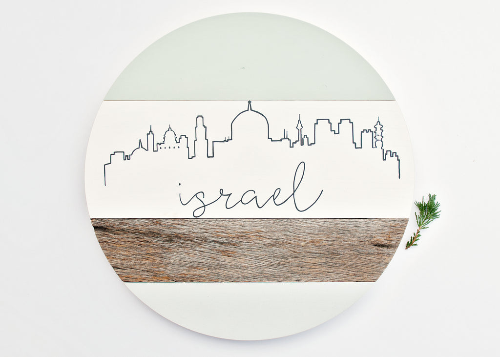 Israel Skyline :: Round Wood Sign