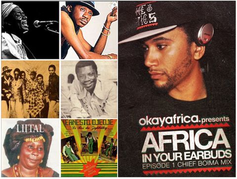Source: Awesome Tapes From Africa, Okay Africa