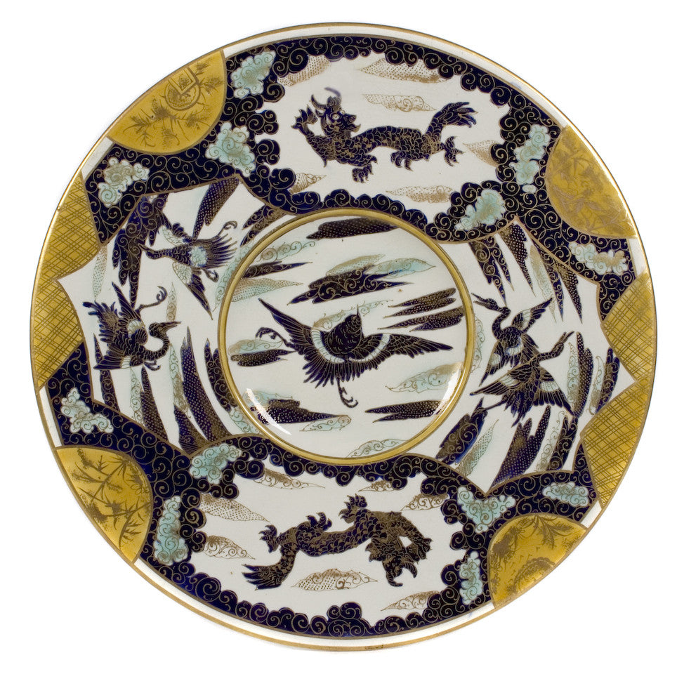 <b> CHOISY LE ROI </b><br> MAJOLICA CHARGER, LATE 19th CENTURY</br>