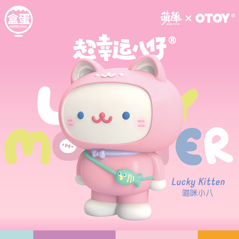 *Pre-order* Lucky Monster Ball Blind Box Series by OBOT x Moetch Toys