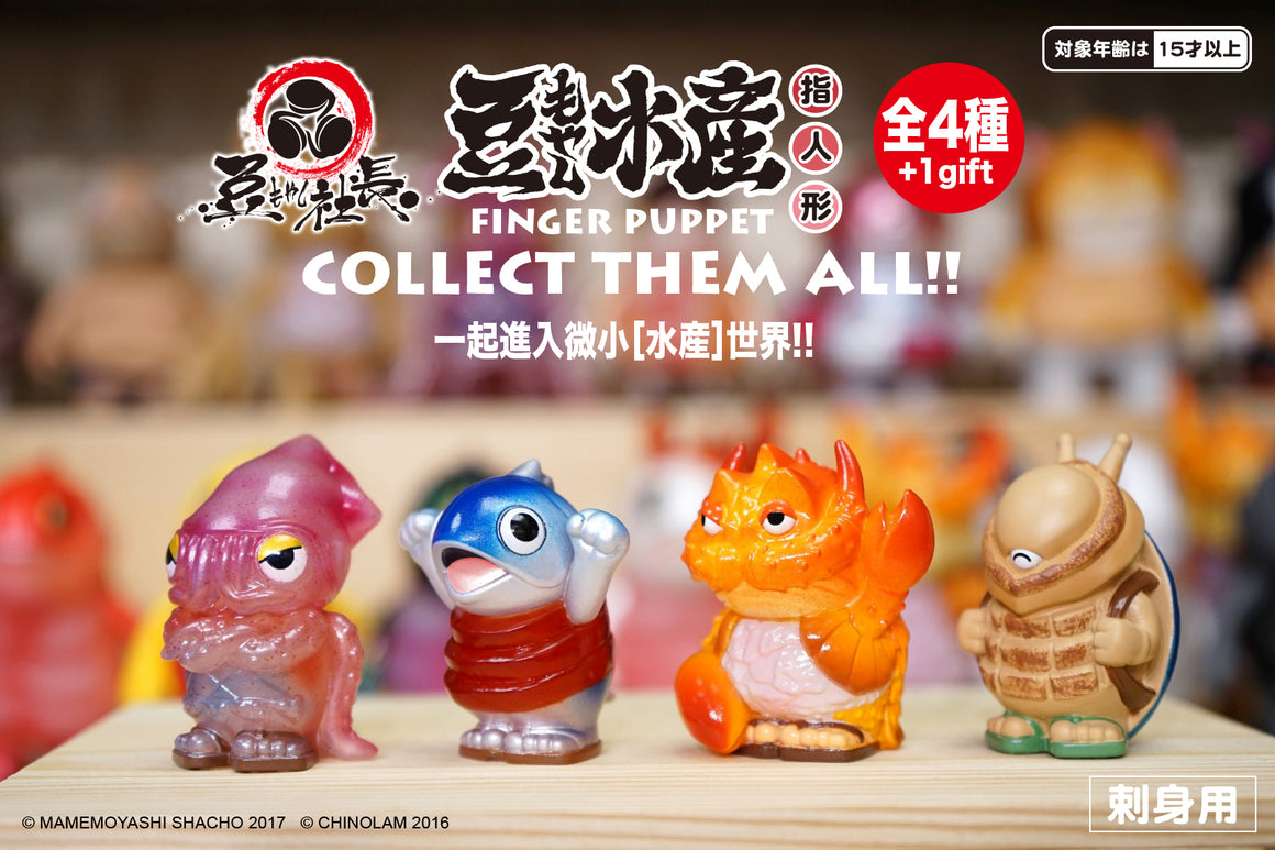*Pre-order* Mame Moyashi Finger Puppet Toy Series 1 by Chino Lam