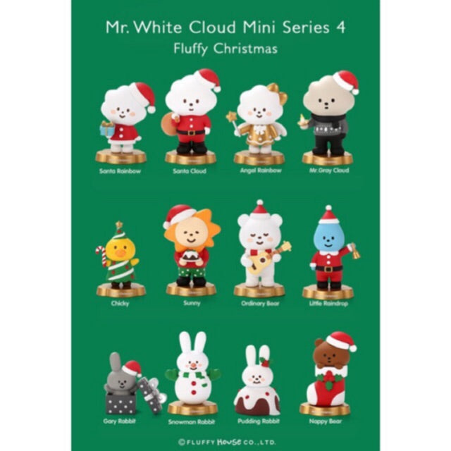 Mr. White Cloud Mini Series 4 Fluffy Christmas Edition by Fluffy House x POP MART