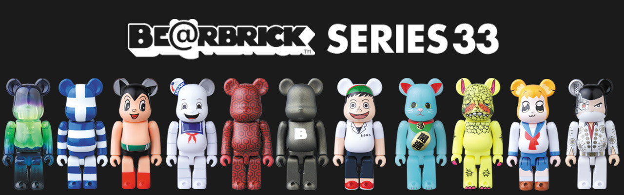 Bearbrick Series 33