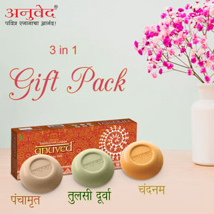 Anuved Gift Set - Three Soaps - Tulsi Durva, Panchamrut & Chandanam (375 gm)