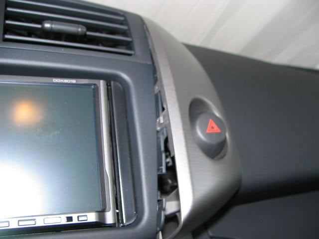 How to remove the 2007 Toyota RAV4 factory car radio