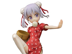 Pre-Order New Game! Aoba Suzukaze (Chinese Dress Ver.) 1/7 Scale Figure