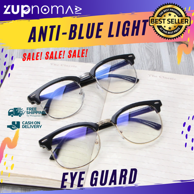 FRIDAY ONLY PROMO Geek Hub Anti blue light Eye Guard