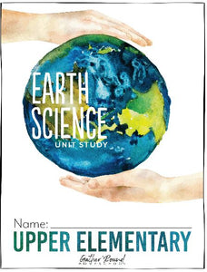Earth Science Full Bundle (DIGITAL)