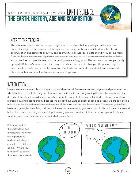 Earth Science Teacher's Guide (HARD COPY)
