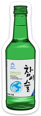 Soju Bottle - Sticker