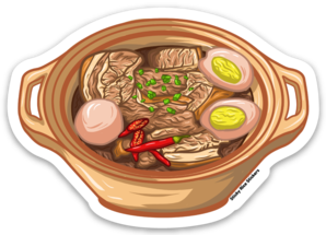 Vietnamese Braised Pork - Sticker