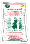 Rice Bag - Sticker