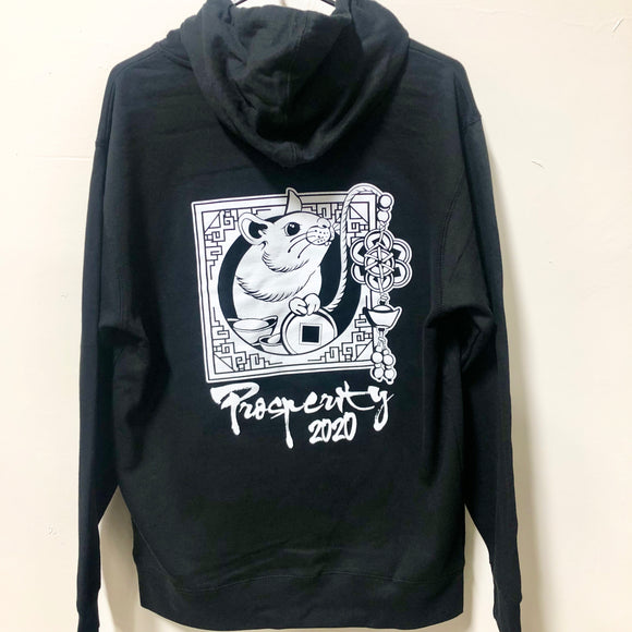 Lunar New Year 2020 -  Year of the Rat HOODIE