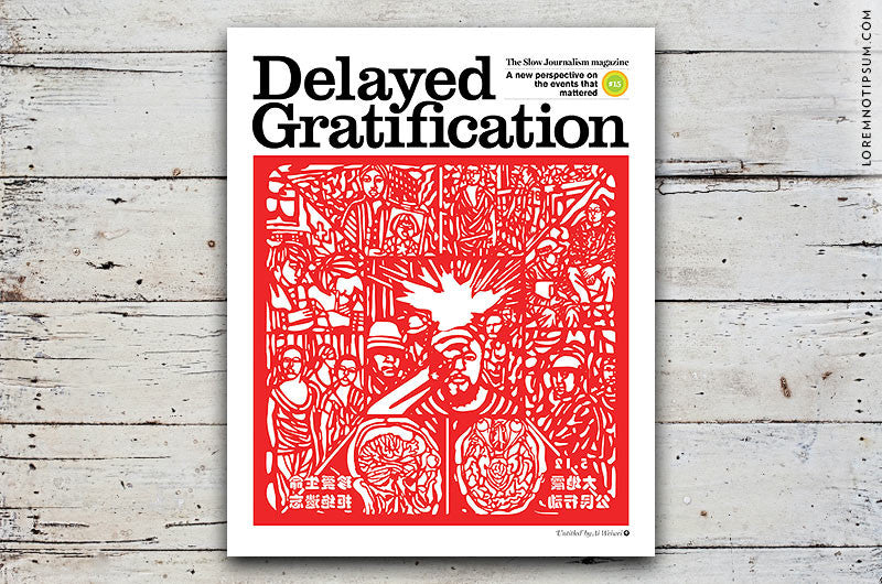 Delayed Gratification Issue 15 - Bestellen bei LOREM (not Ipsum) - Bern (Schweiz)