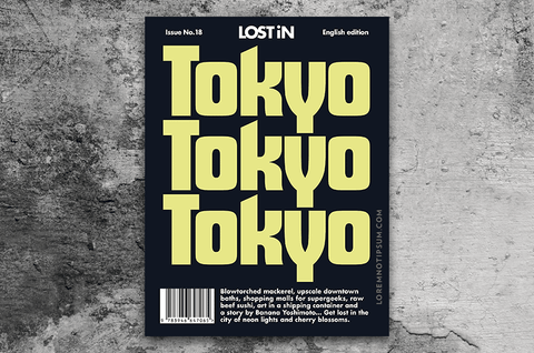 Lost in Tokyo The Travel Guide – Bestellen bei LOREM (not Ipsum) in Zürich (Schweiz)