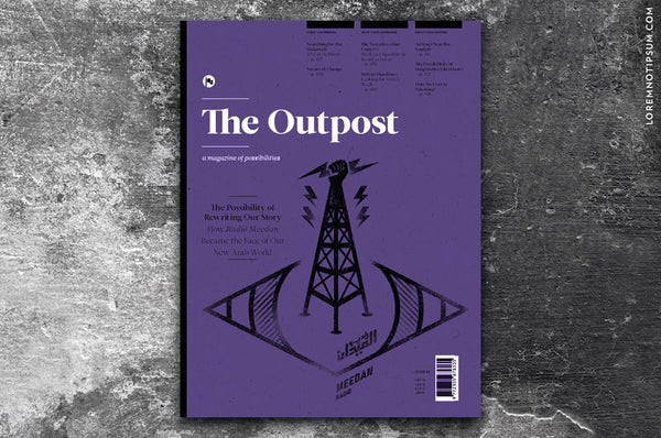 The Outpost Issue 4 bei LOREM (not Ipsum) in Bern (Schweiz)