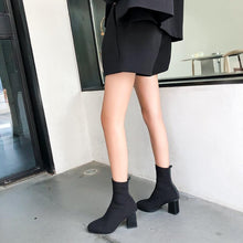 Load image into Gallery viewer, Boot Fashion Trend - Fashionsarah.com
